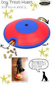 ニーナオットソン 知育玩具 知育トイ 犬のおもちゃ