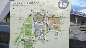 駒沢公園わんわんカーニバル
